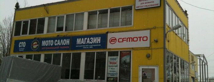 ПетроАвтоТранс is one of НЕресторанные спецпредложения Петербурга.