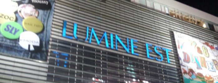 Lumine Est is one of 東京散策♪.