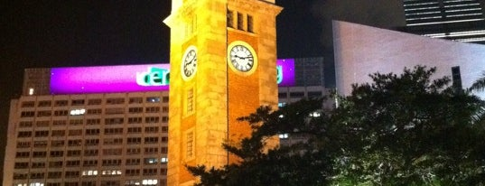 Former Kowloon-Canton Railway Clock Tower is one of Best of World Edition part 3.