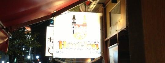 BELGIAN BEER Houblon is one of 菜食できる食事処 Vegetarian Restaurant.