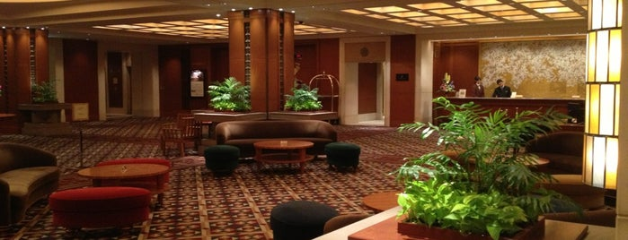 Imperial Hotel Osaka is one of Kansai.
