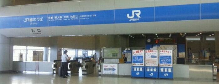 JR Kansai-Airport Station is one of JR線の駅.