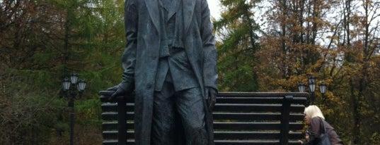 Памятник Сергею Рахманинову is one of Великий Новгород.