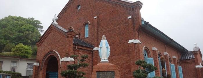 カトリック黒崎教会 is one of 長崎市 観光スポット.