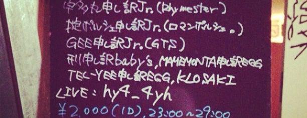 三宿Web is one of Spielplatz.