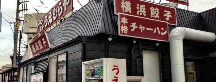 ラーメン厨房 うえむらや is one of ramen.