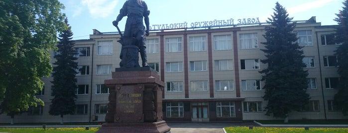 Памятник Петру I is one of Что посмотреть в Туле.