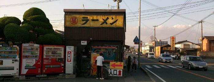 Maruboshi Ramen is one of 愛川さんの「たまに行くならこんな店」.
