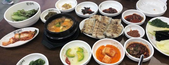 못난이식당 is one of Busan, Korea.