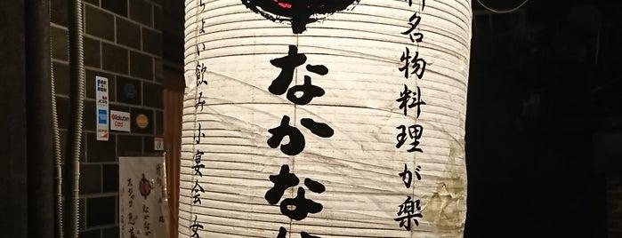 博多西山流 めし処 中なかなか州 is one of 大人が行きたいうまい店2 福岡.