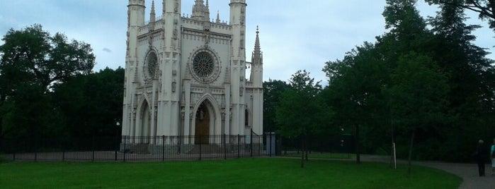 Парк «Александрия» is one of Н.