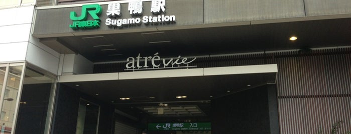 Sugamo Station is one of GUYS IM GOING TO TOKYO.