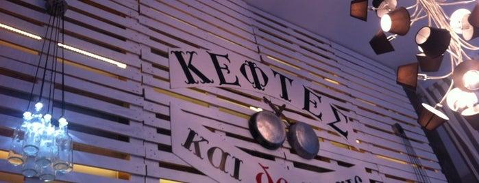 Κεφτές και δε φταις is one of Restaurants.