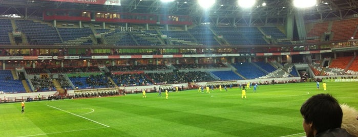 РЖД Арена is one of Sporting Venues~Part 2....