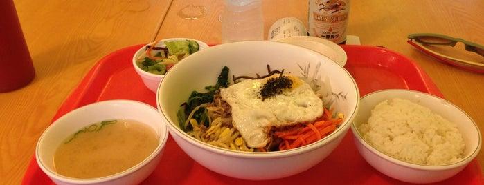 Express Manna Kitchen is one of NY Eats.
