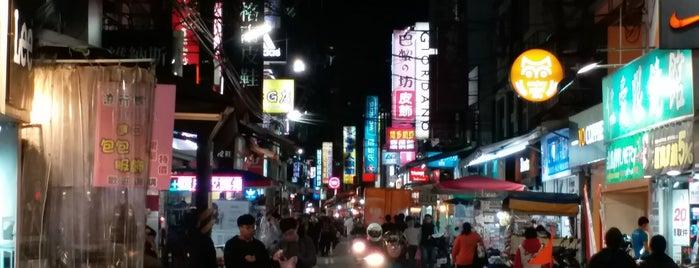 英專路夜市 is one of Taiwan.