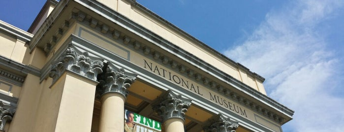 National Museum of the Philippines is one of Mabuhay ♥.