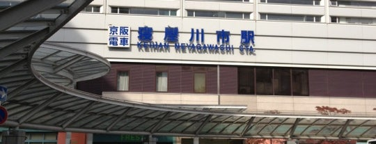 Neyagawashi Station (KH17) is one of 京阪.