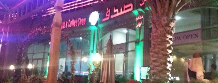 Sadaf Restaurant & Coffee Shop مطعم و مقهى صدف is one of Dubai Food 6.