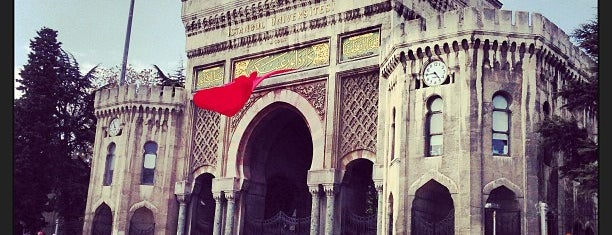 İstanbul Üniversitesi is one of İstanbulda gezeceğim 100 şey.