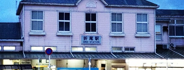 Orio Station is one of 歴史的建築.