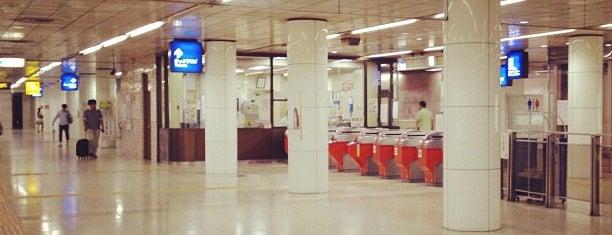 Nishijin Station (K04) is one of Fukuoka.