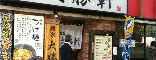 麺家 大勝軒 四谷三丁目店 is one of ラーメン(東京都内周辺).