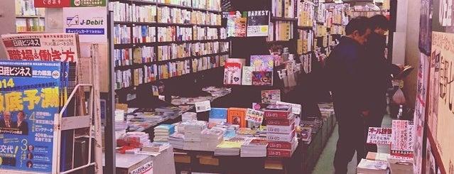 書原 阿佐ヶ谷本店・杉並店 is one of Book.