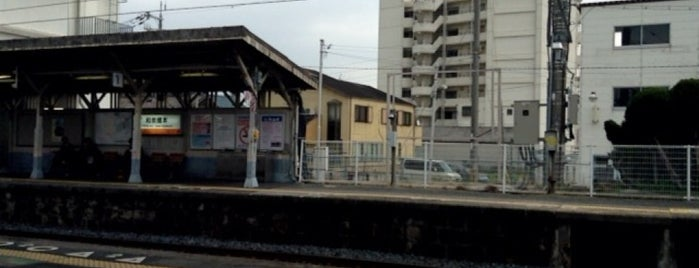 Izumi-Hashimoto Station is one of 阪和線.