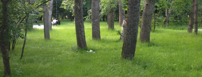 Парк им. Воровского is one of Сады и парки Москвы.