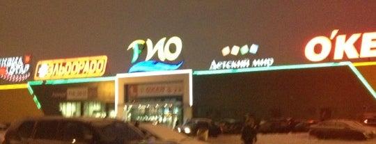 ТРЦ «РИО» is one of TOP-100: Торговые центры Санкт-Петербурга.