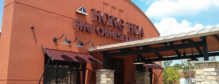 Hong Hua is one of Michigan Restaurants.