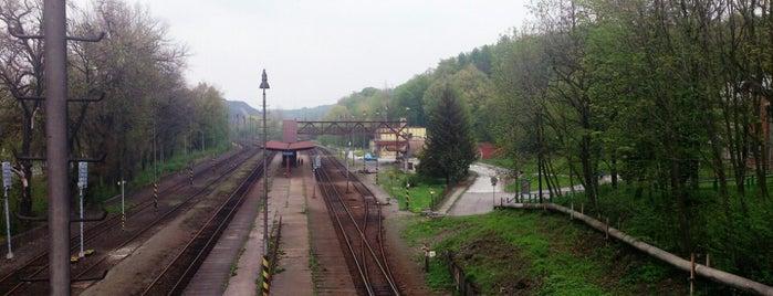 Železniční stanice Paskov is one of Železniční stanice ČR: P (9/14).