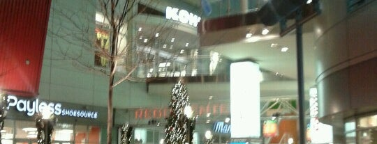 Rego Center is one of Things To Do in Queens, NY.
