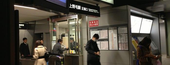 上野毛駅 (OM14) is one of 東急大井町線.