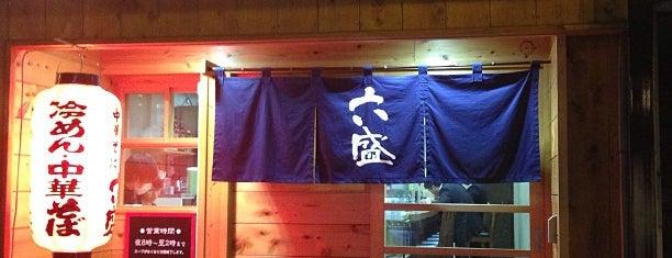 六盛 北浜店 is one of リピ確定.