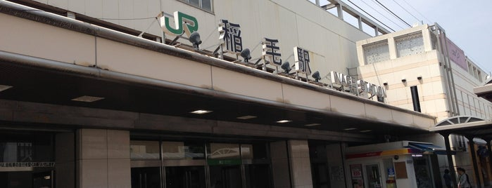 Inage Station is one of 首都圏のJR駅.