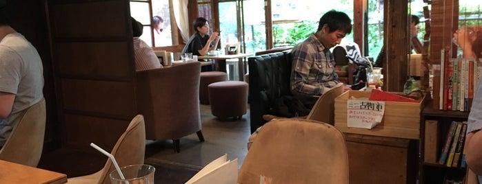 cafe momo Garten is one of 行きたい.
