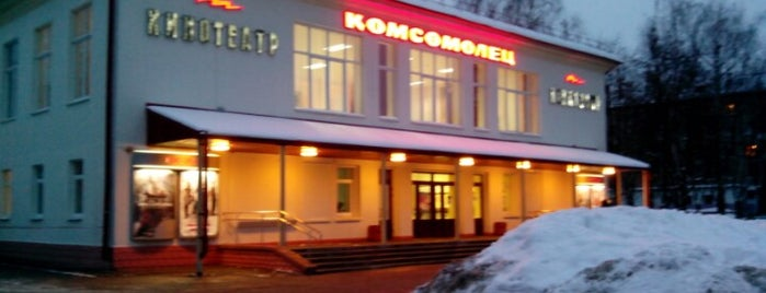 Кинотеатр «Комсомолец» is one of Minsk Cinemas.