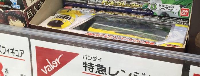 バロー 春日井西店 is one of 遠く.