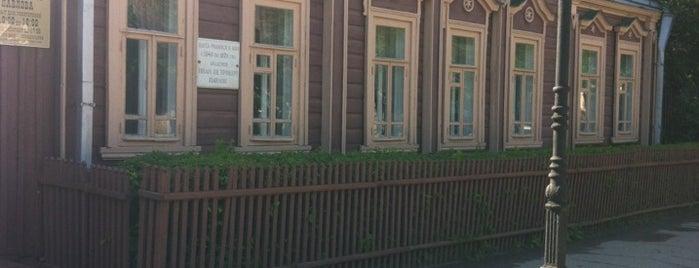 Мемориальный музей-усадьба академика И. П. Павлова is one of Москва и загородные поездки.