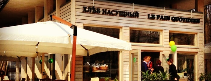 Хлеб насущный is one of Cafes & Restaurants ($$).