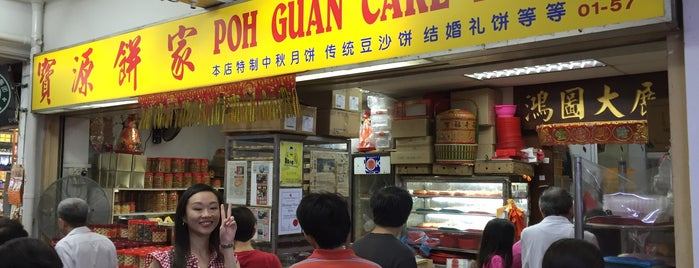 Poh Guan Cake House is one of 119 stops for Local Snacks in Singapore.