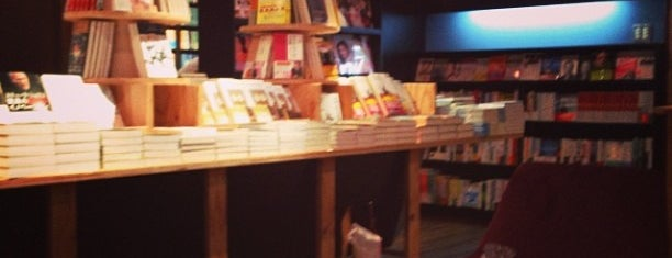 天狼院書店 is one of Book.