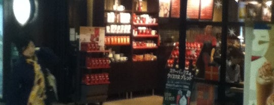 Starbucks is one of US & Canada.