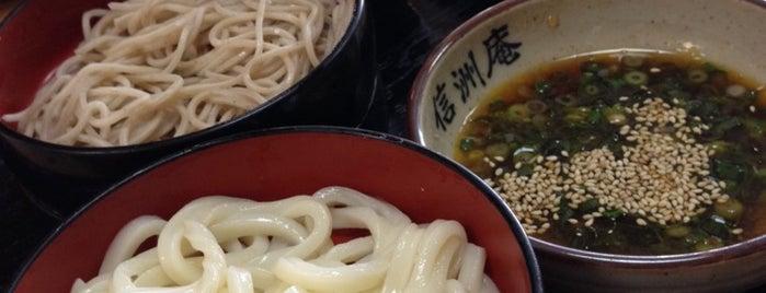 信洲庵 草間店 is one of 地域振興|豊橋カレーうどん.