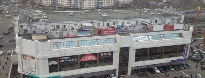ТЦ «МариЭль» is one of TOP-100: Торговые центры Москвы.