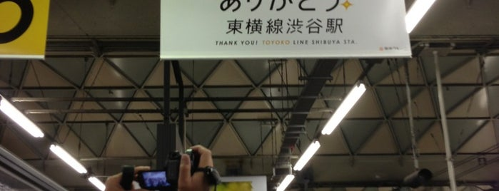 Toyoko Line Shibuya Station (TY01) is one of 会社近く.