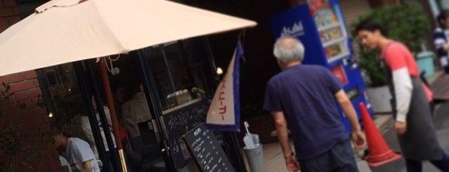 Sarutahiko Coffee is one of Good coffee in Tokyo.
