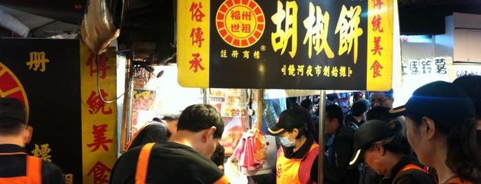 福州世祖胡椒餅 is one of Yum.